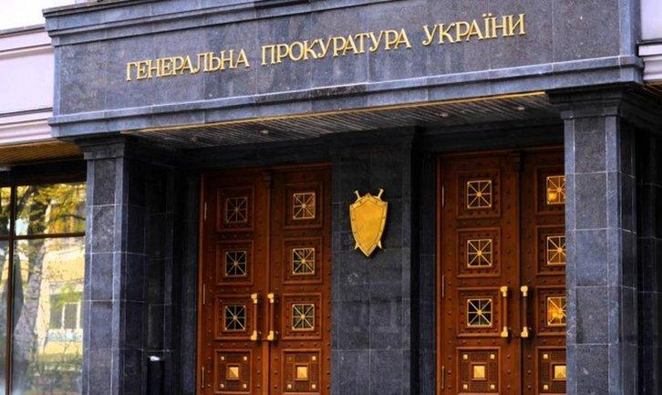 Виктор Чумак официально стал заместителем Рябошапки и главным военным прокурором - фото 1