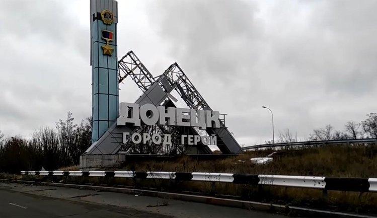 Боевики из Донецка хотят вернуть себе украинские паспорта - фото 1