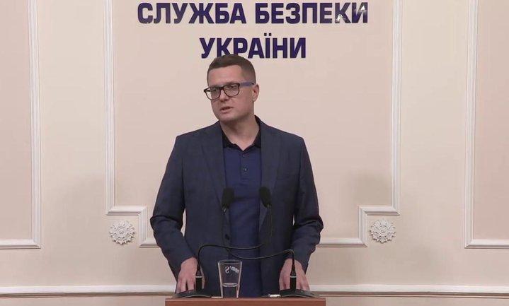 Иван Баканов не отказался от дорогого подарка от регионала - фото 1