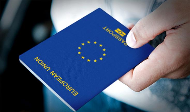 Как долго можно находиться в Шенгене с ВНЖ или гражданством Европы? - фото 1