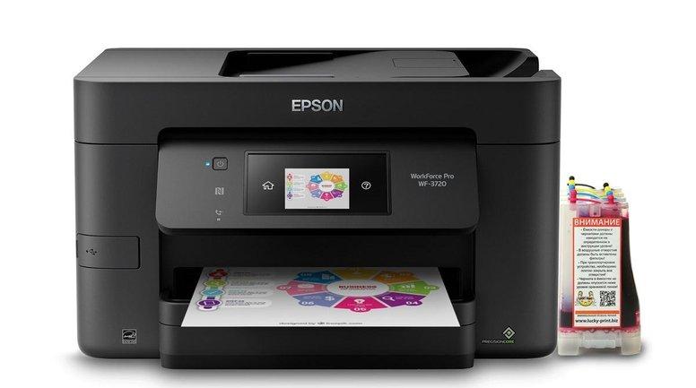 Мультифункциональное устройство - симбиоз принтера, сканера и факса - фото 1