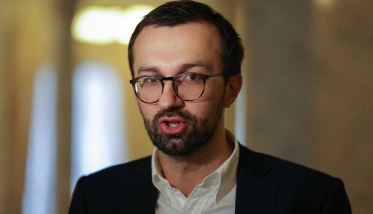 Лещенко пытается хайпануть - фото 1