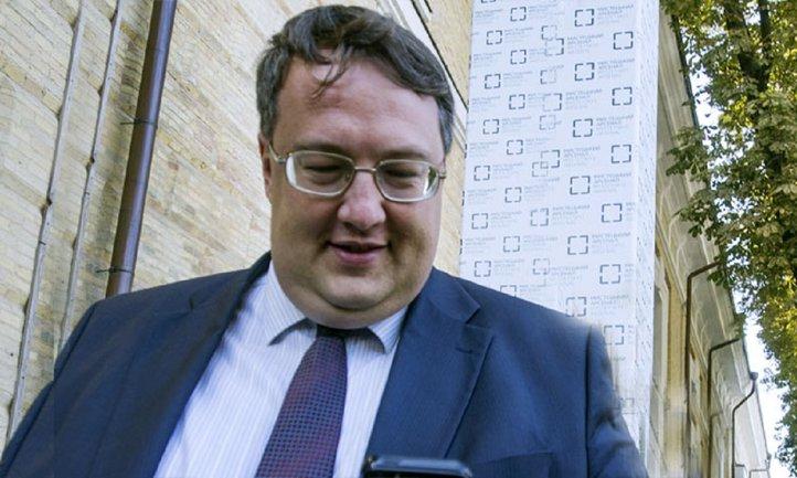 Антон Геращенко получил неожиданное повышение  - ФОТО - фото 1