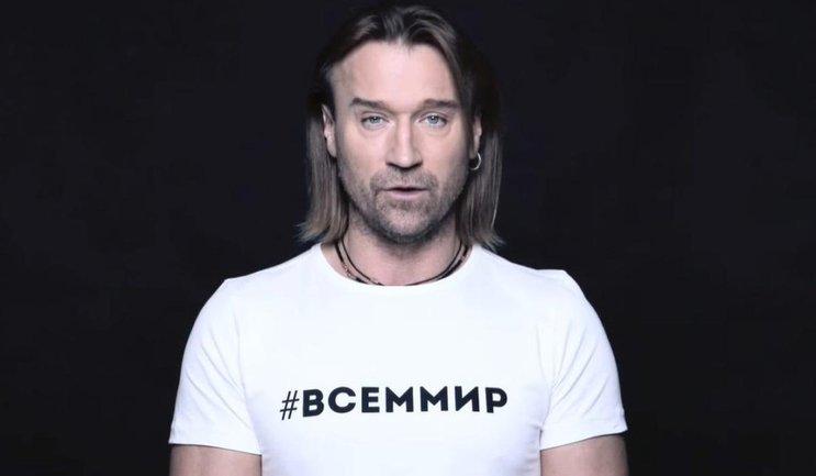 Олег Винник двигает идею мира с русскими - фото 1