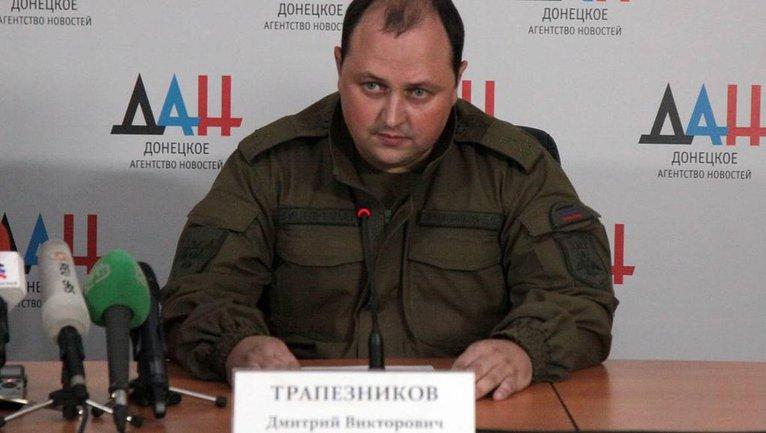 Трапезникова избрали главой администрации Элисты в Калмыкии - фото 1