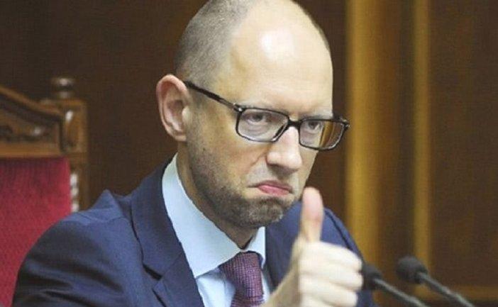 Яценюк вернется в Кабмин. Но это не точно - фото 1