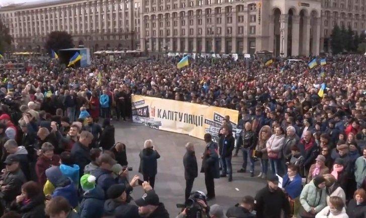 Заигрывания с оккупантами привели к весьма масштабным акциям протеста - фото 1
