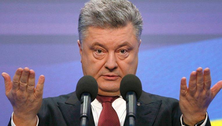 """В ГБР рассказали о """"подозрении Порошенко"""" - фото 1"""
