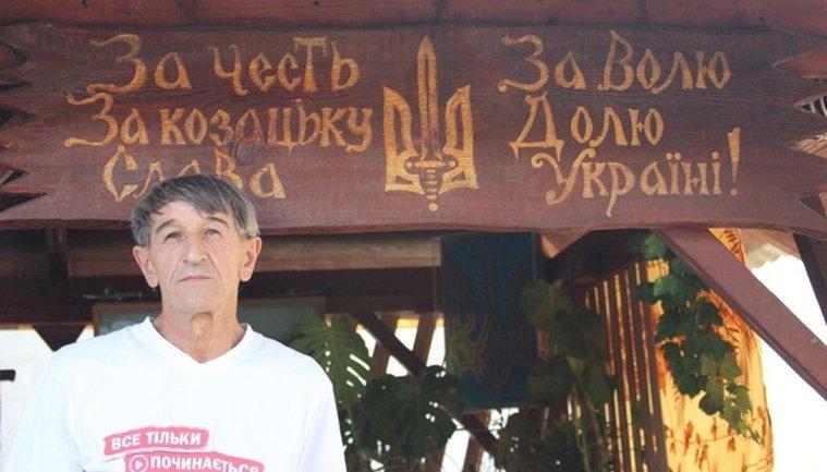 Олега Приходько и его жену похитили каратели Кремля - фото 1
