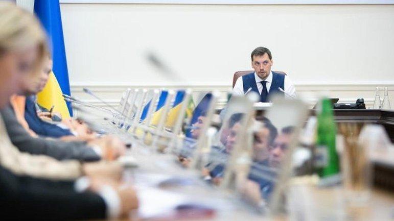 Правительство на закрытом заседании вернуло в минздрав пособницу Богатыревой - фото 1