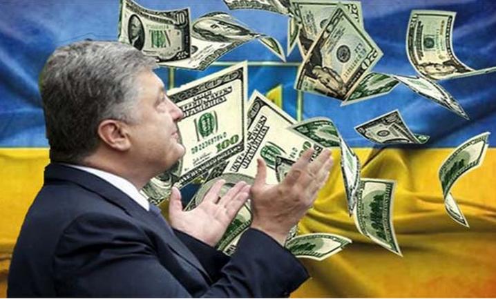 Порошенко получил взятку в 150 млн долл – Герус - фото 1