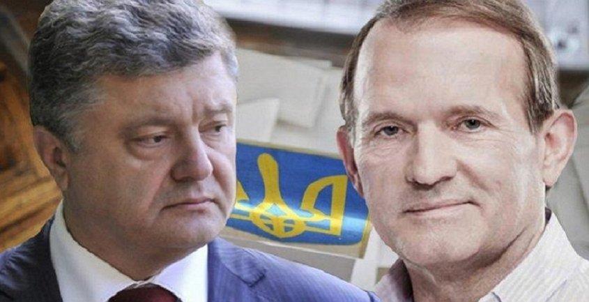 Порошенко обыграл канал Медведчука. Раскрыты детали - фото 1