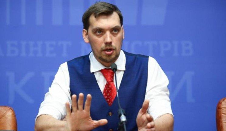 Гончарук хочет назначить своим советником гражданина РФ - фото 1