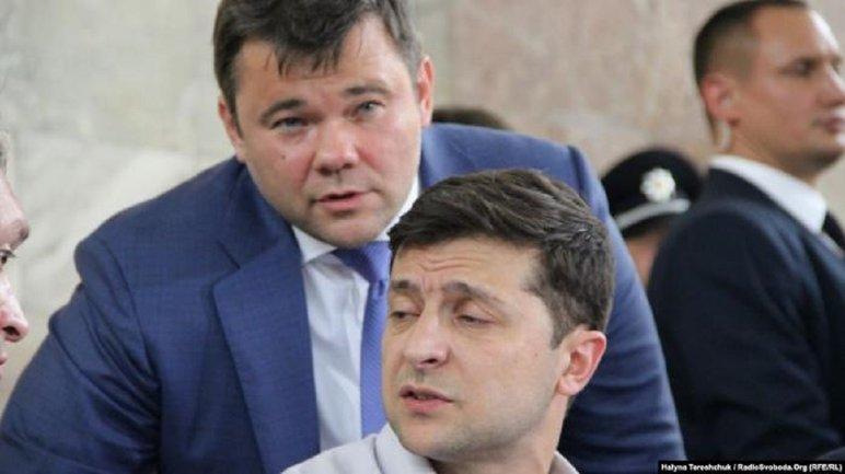 """Богдан """"готов уйти"""" от Зеленского  - заявление  - фото 1"""