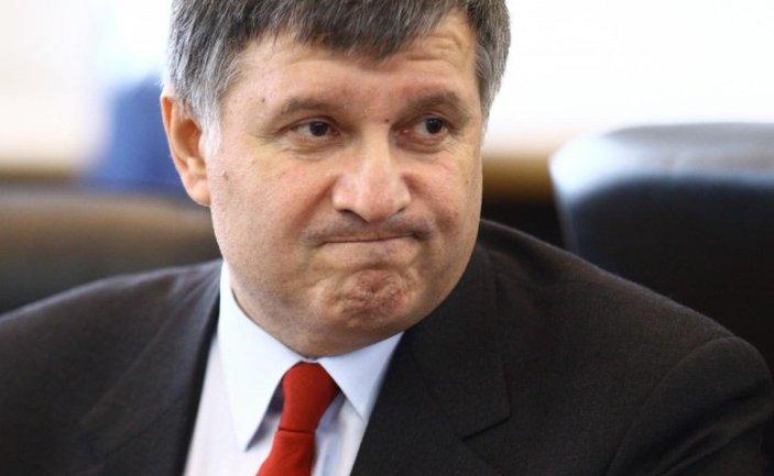 Зарплату Авакова урезали в три раза  - ФОТОФАКТ - фото 1