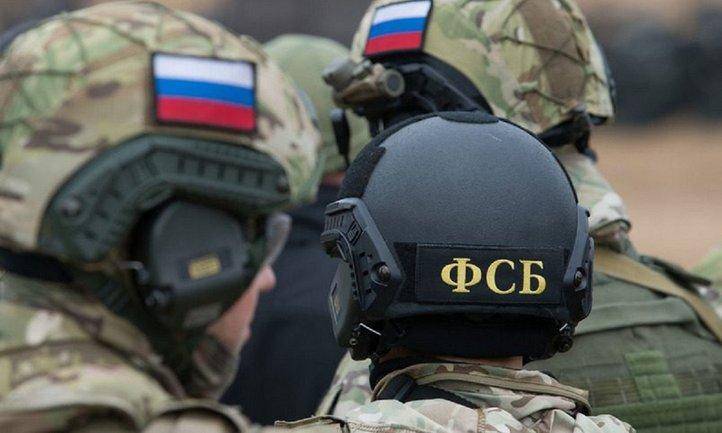ФСБ массово вербует украинцев, ездящих в Крым – СБУ  - фото 1