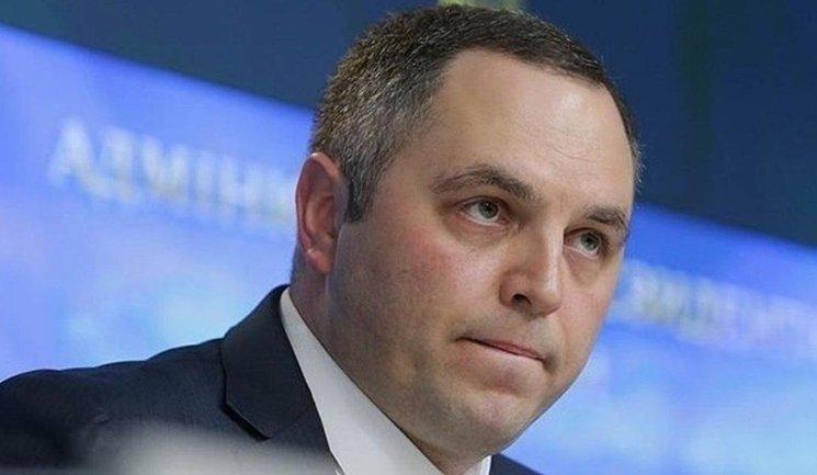 Портнов пытается надавить на журналистов - фото 1