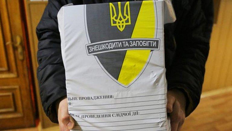 Детективы НАБУ вынесли из минобороны документацию по Гладковскому - фото 1