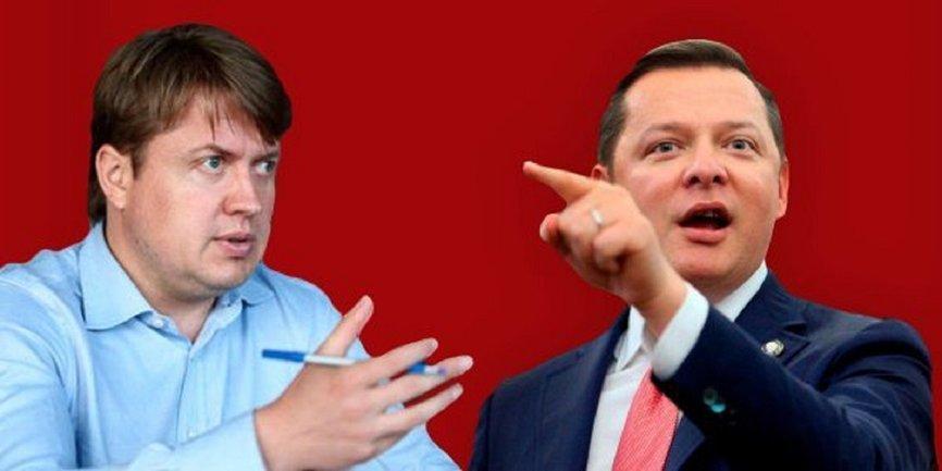 Герус рассказал о связи своей отставки и Ляшко – ФОТО  - фото 1