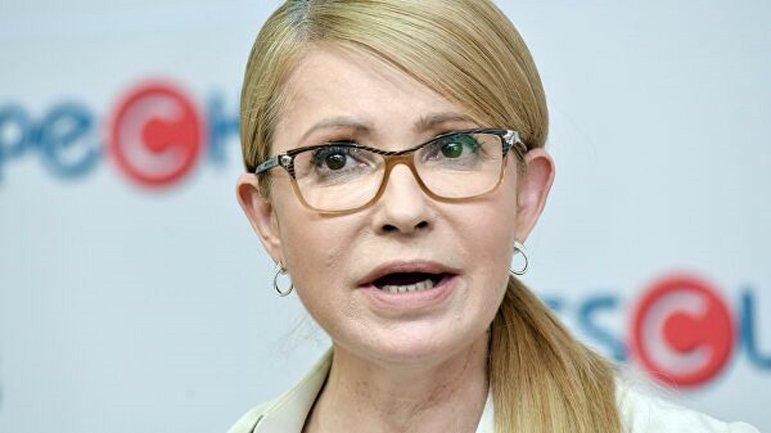 "Тимошенко ушла в оппозицию к ""Слуге народа"" - фото 1"