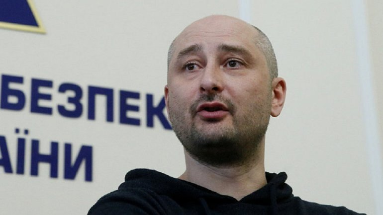 Суд освободил организатора убийства Бабченко  - фото 1