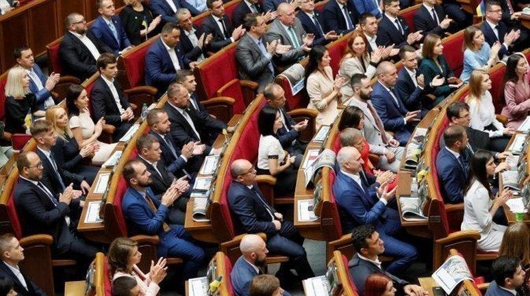 Рада приняла бюджет во втором и третьем чтении - фото 1