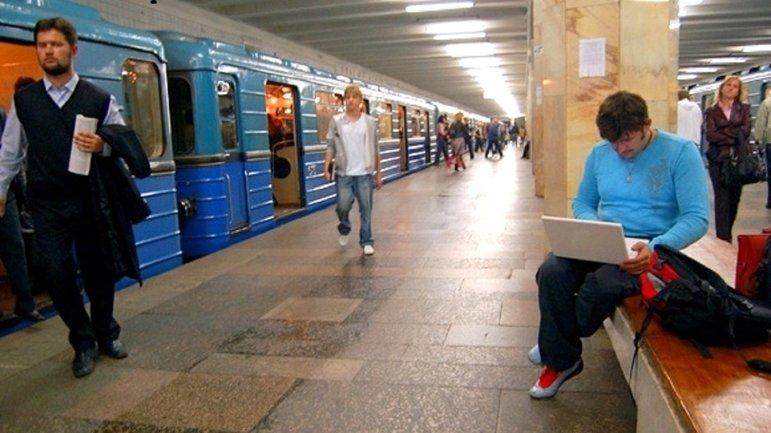 "Киевлянину дали 6 лет. Он неудачно ""пошутил"" о метро - фото 1"