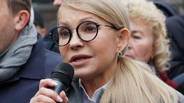 """Тимошенко рассказала о """"договорняках"""" с ОПУ  - фото 1"""