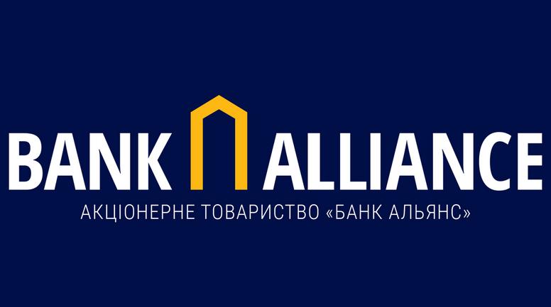 Банк Альянс пропонує гнучкі умови для бізнесу - фото 1