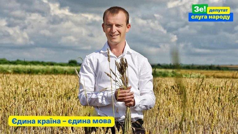 Брат Владимира Тимофичука может стать заслуженным работником сельского хозяйства - фото 1