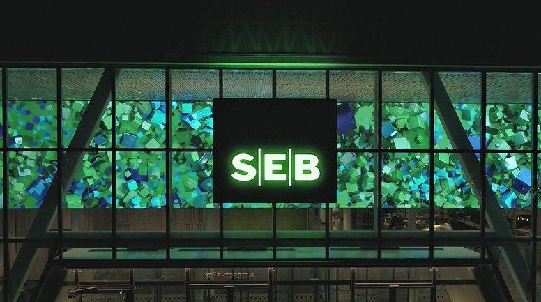 Еще один европейский банк попался на помощи русским коррупционерам - фото 1