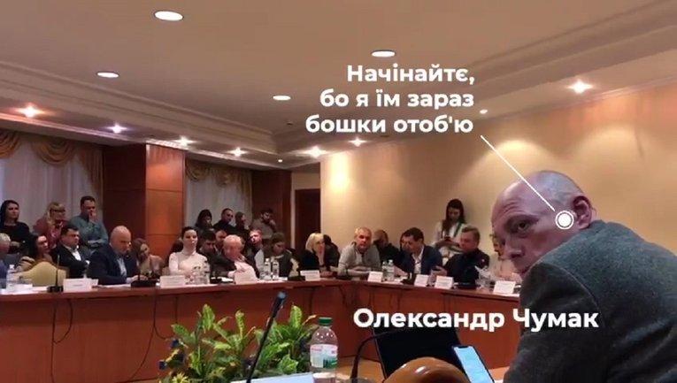 """""""Бошки отобью!"""": за экс-советника Скалецкой возьмется ГПУ - фото 1"""