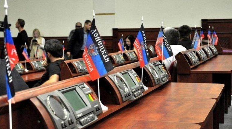 """В """"ДНР"""" решили назвать всю Донецкую область """"своей территорией"""" - фото 1"""