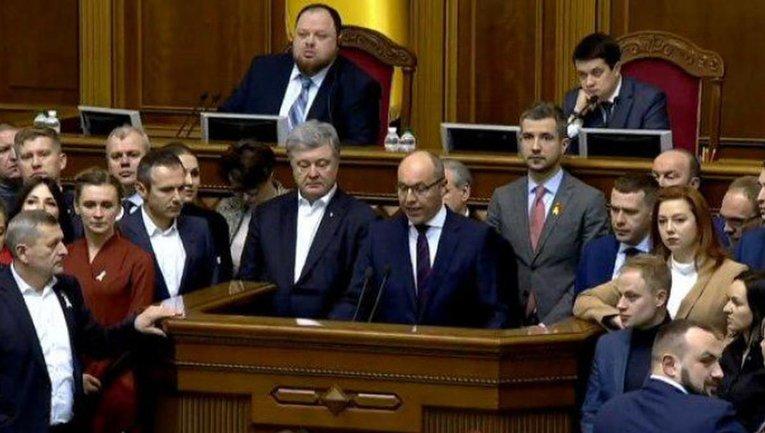 Три фракции жестко выступили против уступков Зеленского - фото 1