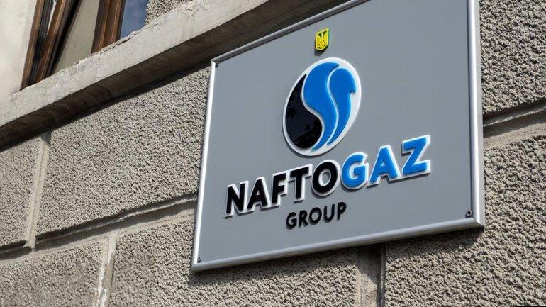 """""""Нафтогаз"""" еще на шаг приблизился к победе над """"Газпромом""""   - фото 1"""