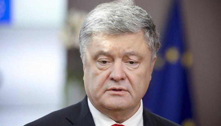 В ГБР снова обещают перевести Порошенко в статус подозреваемого - фото 1