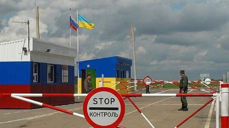 В Крыму задержали украинца. В чем его обвиняют?  - фото 1