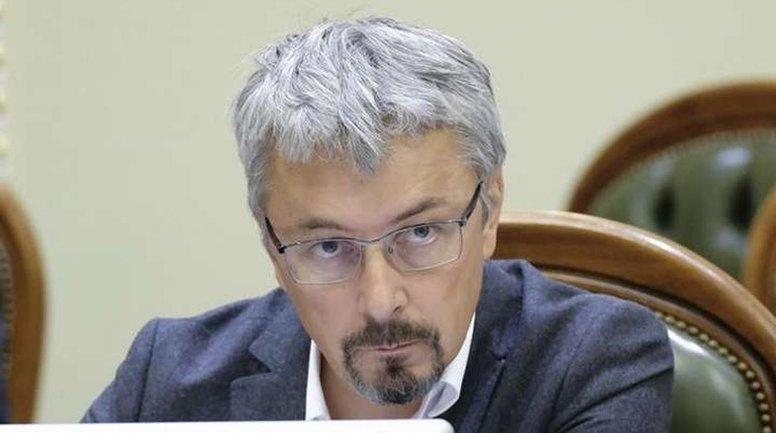 Ткаченко хочет принять регулирующий деятельность СМИ закон уже 23 декабря - фото 1