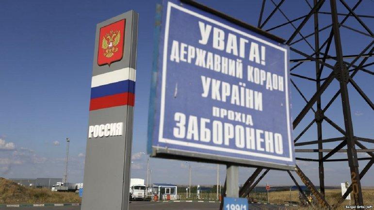 Кабмин запретит въезд в РФ по внутренним паспортам: Названа дата - фото 1