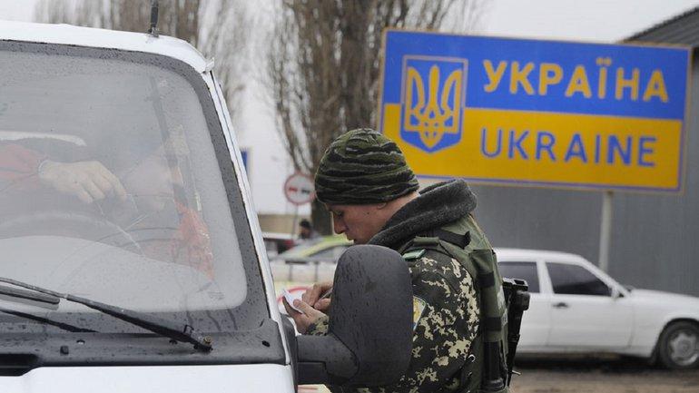 Кабмин упрощает въезд в Крым, но не для всех - фото 1