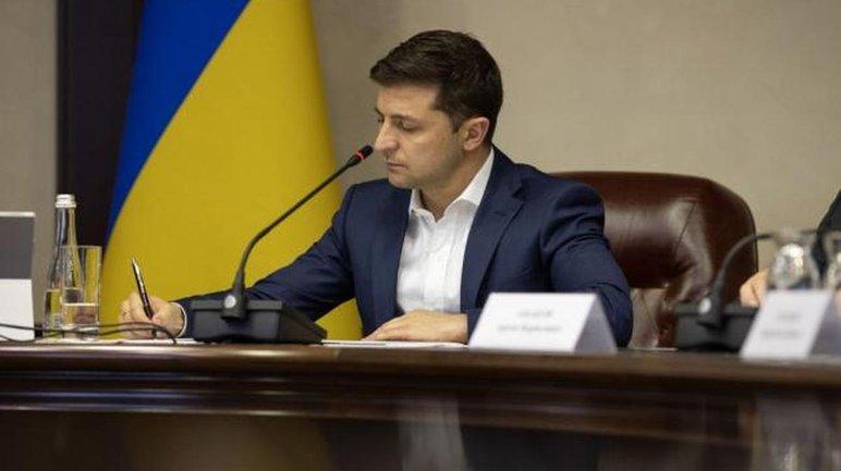 Зеленский назначил главу СБУ в проблемном регионе - фото 1