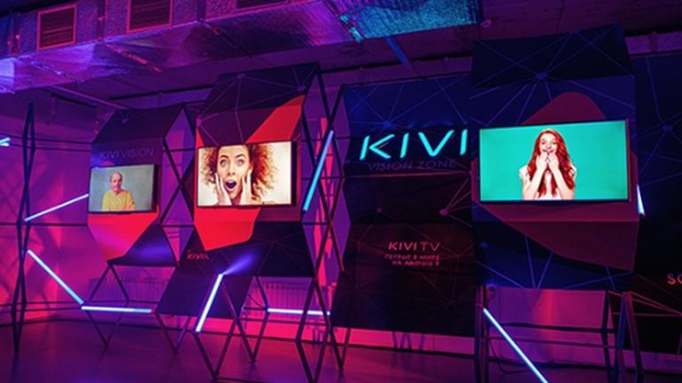 Умные телевизоры KIVI - новая разработка бренда - фото 1