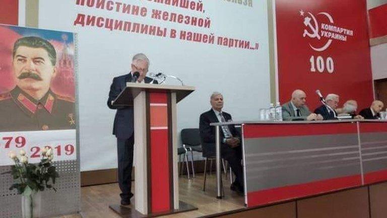 Коммунисты открыто проагандировали свою символику и прославляли Сталина - фото 1