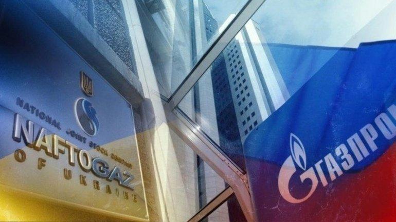 """""""Газпром"""" выплатил """"Нафтогазу"""" 3 млрд долл. Зеленский доволен - ФОТО  - фото 1"""
