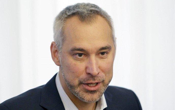 В Украине исчезла ГПУ. Что изменится?  - фото 1