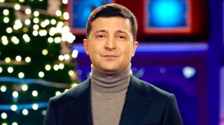 Зеленский задекларировал пять миллионов дохода - фото 1