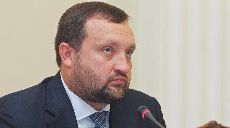 Арбузова заочно арестовали, но санкции этим не вернешь - фото 1
