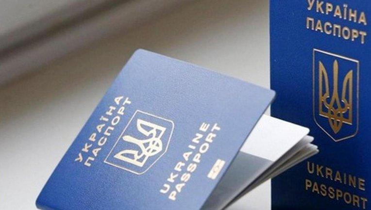 Украина просела в рейтинге паспортов - фото 1