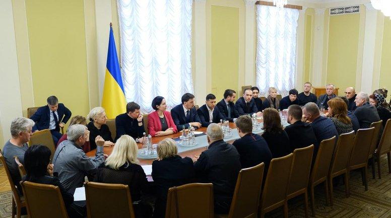 Зеленский надеется, что останки погибших в катастрофе привезут 19 января - фото 1