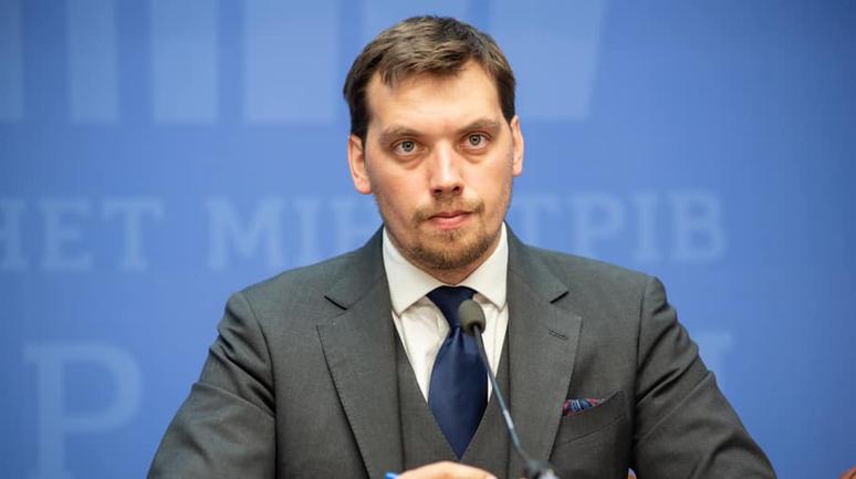 Гончарук признался, что не шарит в экономике. Президент тоже - фото 1
